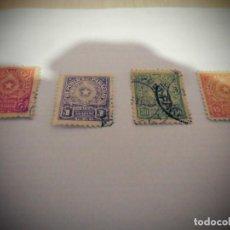 Sellos: 4 SELLOS REPUBLICA DEL PARAGUAY -5 CENTIMOS -1 GUARANI--30 CENTIMOS -15 GUARANIES. Lote 184163187