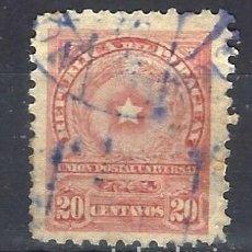 Sellos: PARAGUAY 1913 - ESCUDO DE ARMAS - SELLO USADO. Lote 186215357