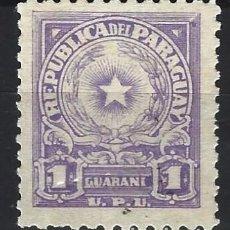 Sellos: PARAGUAY 1950-56 - ESCUDO DE ARMAS - SELLO SIN GOMA. Lote 186215663