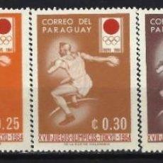 Sellos: PARAGUAY 1964 - JJOO DE TOKIO, S.COMPLETA - SELLOS NUEVOS **/*. Lote 186218048