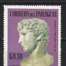 Sellos: PARAGUAY 1967 - ESCULTURAS - SELLO NUEVO **. Lote 186225441