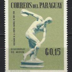Sellos: PARAGUAY 1967 - ESCULTURAS - SELLO NUEVO **. Lote 186225480