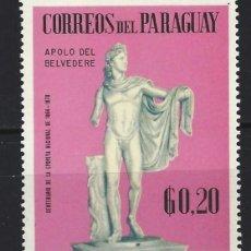 Sellos: PARAGUAY 1967 - ESCULTURAS - SELLO NUEVO **. Lote 186225520