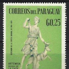 Sellos: PARAGUAY 1967 - ESCULTURAS - SELLO NUEVO **. Lote 186225536