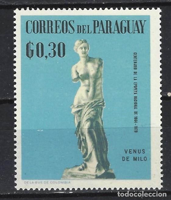 PARAGUAY 1967 - ESCULTURAS - SELLO NUEVO ** (Sellos - Extranjero - América - Paraguay)