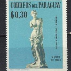 Sellos: PARAGUAY 1967 - ESCULTURAS - SELLO NUEVO **. Lote 186225548
