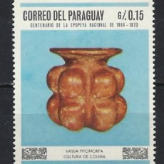 Sellos: PARAGUAY 1967 - JJOO DE MEXICO 68, ARTE PRECOLOMBINO - SELLO NUEVO **. Lote 186225617