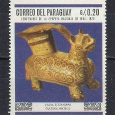 Sellos: PARAGUAY 1967 - JJOO DE MEXICO 68, ARTE PRECOLOMBINO - SELLO NUEVO **. Lote 186225630