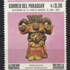 Sellos: PARAGUAY 1967 - JJOO DE MEXICO 68, ARTE PRECOLOMBINO - SELLO NUEVO C/F*. Lote 186225688