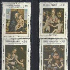 Sellos: PARAGUAY 1968 - NAVIDAD, PINTURAS DE MADONNA, S.COMPLETA - SELLOS NUEVOS **. Lote 186225810