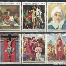 Sellos: PARAGUAY 1968 - VISITA DEL PAPA PABLO VI, PINTURAS CRISTIANAS,S.COMPLETA - SELLOS NUEVOS **. Lote 186226253