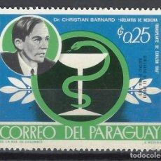Selos: PARAGUAY 1968 - EVENTOS DEL AÑO 1968 - SELLO NUEVO **. Lote 186246160
