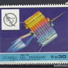 Selos: PARAGUAY 1969 - PROGRESO DE LA EXPLORACIÓN ESPACIAL - SELLO NUEVO **. Lote 186246675