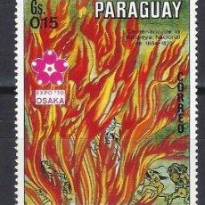 Sellos: PARAGUAY 1970 - FERIA MUNDIAL DE OSAKA, PINTURAS DEL MUSEO DE TOKIO - SELLO NUEVO **. Lote 186247962