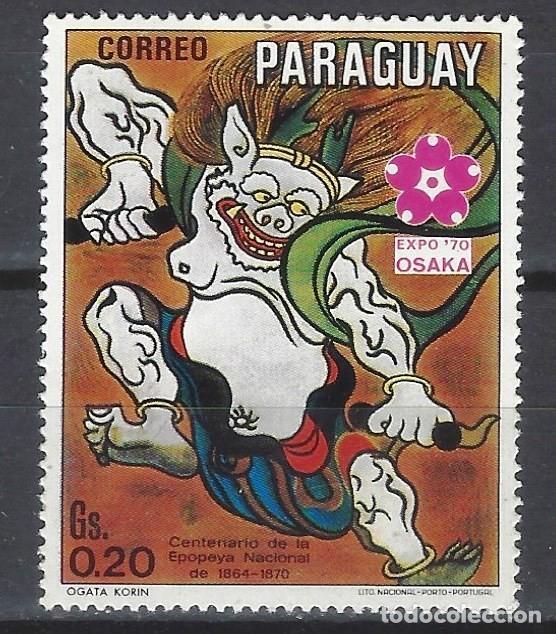 PARAGUAY 1970 - FERIA MUNDIAL DE OSAKA, PINTURAS DEL MUSEO DE TOKIO - SELLO NUEVO ** (Sellos - Extranjero - América - Paraguay)