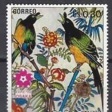 Sellos: PARAGUAY 1970 - FERIA MUNDIAL DE OSAKA, PINTURAS DEL MUSEO DE TOKIO - SELLO NUEVO **. Lote 186248026