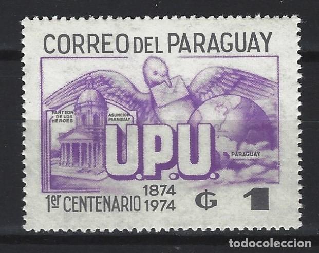 PARAGUAY 1975 - CENTENARIO DE LA U.P.U - SELLO NUEVO ** (Sellos - Extranjero - América - Paraguay)