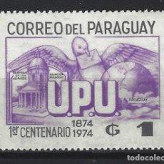 Sellos: PARAGUAY 1975 - CENTENARIO DE LA U.P.U - SELLO NUEVO **. Lote 186248762