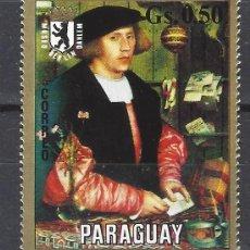 Sellos: PARAGUAY 1975 - PINTURA DEL MUSEO DE BERLÍN - SELLO NUEVO **. Lote 186249040