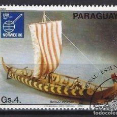 Sellos: PARAGUAY 1980 - EXPO. INTER. DEL SELLO, PINTURAS DE BARCOS - SELLO USADO. Lote 186249725