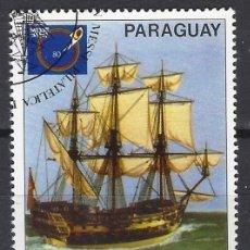 Sellos: PARAGUAY 1980 - EXPO. INTER. DEL SELLO, PINTURAS DE BARCOS - SELLO USADO. Lote 186249830