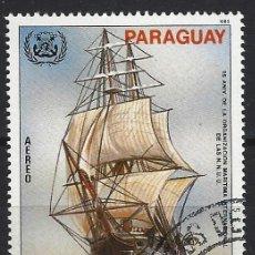 Sellos: PARAGUAY 1983 -25º ANIV. DE LA OMI , BERGANTÍN UNDINE, AÉREO - SELLO USADO. Lote 186249863