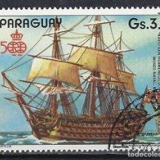 Sellos: PARAGUAY 1987 - 500 ANIV. DESCUBRIMIENTO DE AMÉRICA, SAN HERMENEGILDO - SELLO USADO. Lote 186250303