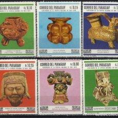 Sellos: PARAGUAY 1967 - JJOO DE MEXICO 68, ARTE PRECOLOMBINO, S.COMPLETA - SELLOS NUEVOS **. Lote 186252803