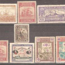 Sellos: PARAGUAY VARIOS. Lote 186291502