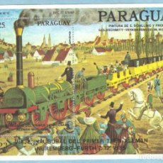 Sellos: PARAGUAY,1985?HOJITA NUEVO. GOMA ORIGINAL ALGO DETERIORADA,SIN FIJASELLOS.. Lote 186292323