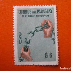 Sellos: PARAGUAY, ONU DERECHOS HUMANOS. Lote 188729796
