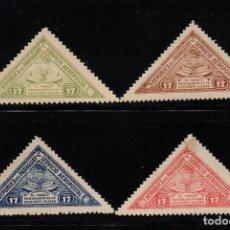 Sellos: PARAGUAY AEREO 81/83A* - AÑO 1935 - PROPAGANDA DEL TABACO. Lote 189348778
