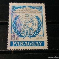 Sellos: SELLO USADO 1986. 40 ANIVERSARIO CREACIÓN DE LA ONU. 27 FEBRERO DE 1986. . Lote 189397686