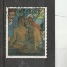 Sellos: PARAGUAY 1978 - MICHEL NRO. 3099 - USADO. Lote 189713073