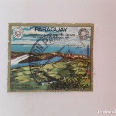 Sellos: PARAGUAY SELLO USADO. Lote 189818857