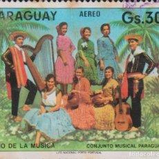 Sellos: SELLO PARAGUAY USADO FILATELIA CORREOS STAMP POST POSTAGE. Lote 192676158