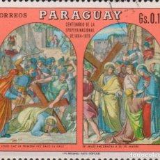 Sellos: SELLO PARAGUAY USADO FILATELIA CORREOS STAMP POST POSTAGE. Lote 192676170