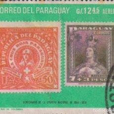 Sellos: SELLO PARAGUAY USADO FILATELIA CORREOS STAMP POST POSTAGE. Lote 192676241