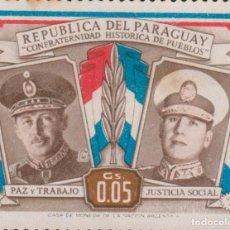 Sellos: SELLO PARAGUAY USADO FILATELIA CORREOS STAMP POST POSTAGE. Lote 192676255