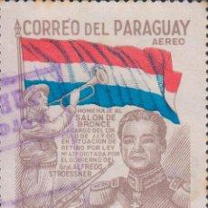 Sellos: SELLO PARAGUAY USADO FILATELIA CORREOS STAMP POST POSTAGE. Lote 192676263