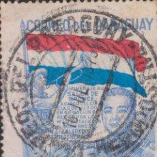 Sellos: SELLO PARAGUAY USADO FILATELIA CORREOS STAMP POST POSTAGE. Lote 192676317
