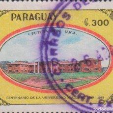 Sellos: SELLO PARAGUAY USADO FILATELIA CORREOS STAMP POST POSTAGE. Lote 192676368