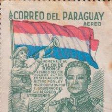 Sellos: SELLO PARAGUAY USADO FILATELIA CORREOS STAMP POST POSTAGE. Lote 192676393