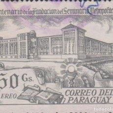 Sellos: SELLO PARAGUAY USADO FILATELIA CORREOS STAMP POST POSTAGE. Lote 192678498