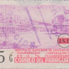 Selos: SELLO PARAGUAY USADO FILATELIA CORREOS STAMP POST POSTAGE. Lote 192678515