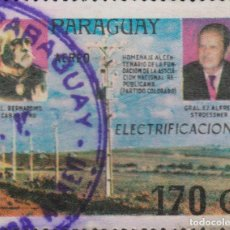 Sellos: SELLO PARAGUAY USADO FILATELIA CORREOS STAMP POST POSTAGE. Lote 192678517