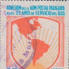 Sellos: SELLO PARAGUAY USADO FILATELIA CORREOS STAMP POST POSTAGE. Lote 192678551