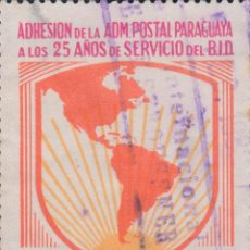 Sellos: SELLO PARAGUAY USADO FILATELIA CORREOS STAMP POST POSTAGE. Lote 192678556