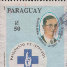Selos: SELLO PARAGUAY USADO FILATELIA CORREOS STAMP POST POSTAGE. Lote 192678612