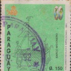 Selos: SELLO PARAGUAY USADO FILATELIA CORREOS STAMP POST POSTAGE. Lote 192678628